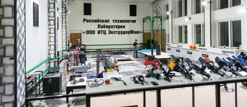 Инженерно-Технический центр «ЭкструдерМаш»