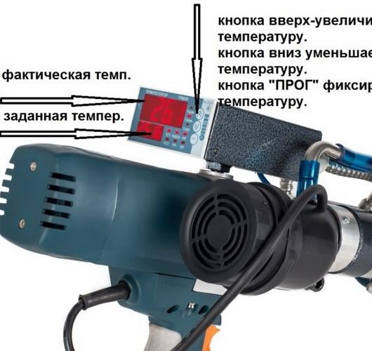 Ручной сварочный экструдер РСЭ-5